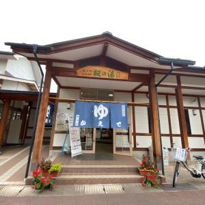 安代・渋温泉を散策/ 女子鉄ロリィタが行く、秋の長野温泉旅行-4