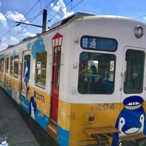 高松琴平電気鉄道(ことでん)ことちゃんラッピング車両