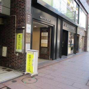東京展賞受賞展 山根到・田代りえ子 二人展が月曜日から始まりました(東京・銀座・ギャラリーGK)