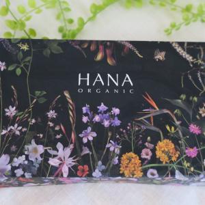 【口コミ】HANAオーガニックトライアルセットを40代が使った感想
