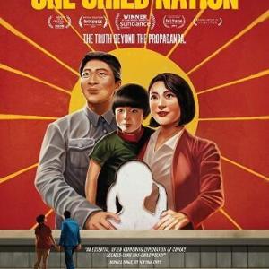 『一人っ子の国 One Child Nation』感想(ネタバレ)…一人っ子政策の真実