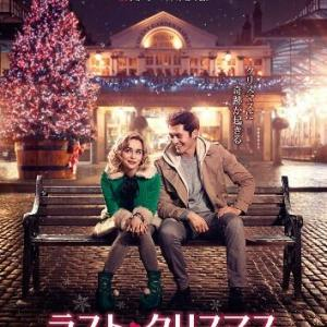 映画『ラスト・クリスマス』感想(ネタバレ)…聖夜にハートを贈ります