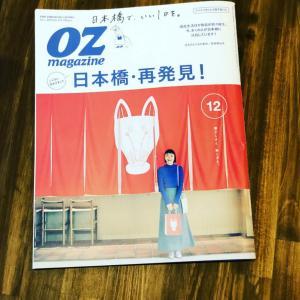 ■好きで始めて一年経ちました/11月30日本茶テイスティング会のご案内