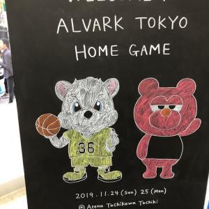 ゲームデーレポート 19−20 24th., Nov. 東京
