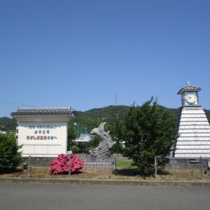 淡路島・温泉と活魚料理♪