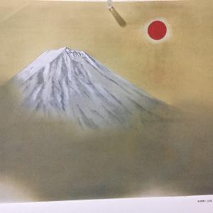 富士山絵画にも色々あるよね。