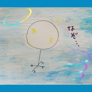 仙台上空の謎の飛行物体怖い・・