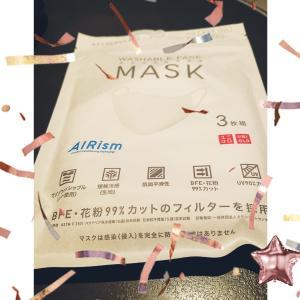 ユニクロでマスクが貰えた後の恥