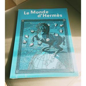 エルメスから送られてきた本
