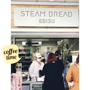 スチーム生食パン「STEAM BREAD EBISU」並びました♡