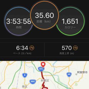 5/7(火)ロング走