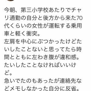 5/9(木)2019年初トラック練習