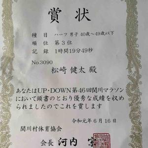 6/16(日)第46回関川マラソン