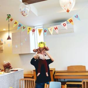 【次女1歳】お誕生日会