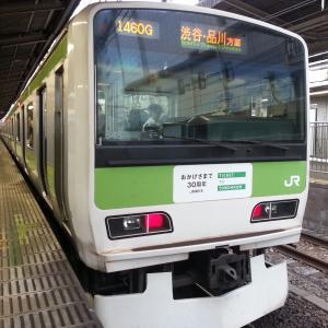 JR東日本30周年ラッピング(山手線)