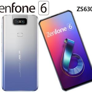 ZenFone 6 UPDATE 1