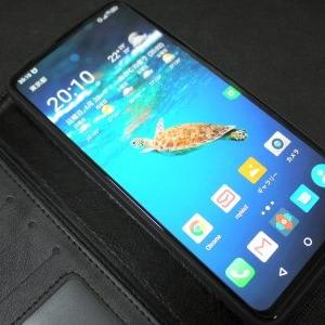 暫しZenFone 6からUMIDIGI S5 Proへ・・・