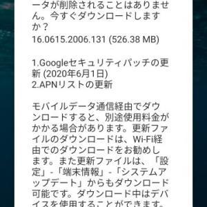 ZenFone 5 UPDATE 2
