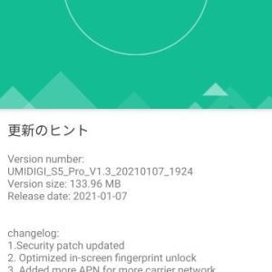 UMIDIGI S5 Pro UPDATE V1.3