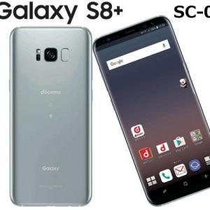 Galaxy S8+ UPDATE 13