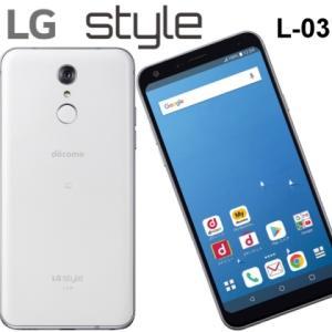 LG style UPDATE 9