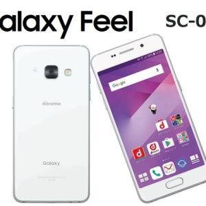 Galaxy Feel UPDATE 15
