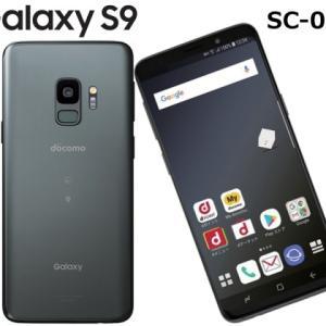 Galaxy S9 UPDATE 5