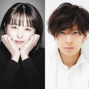 【結婚】ジャニーズ・生田斗真、女優・清野菜名と結婚へ 交際5年でゴールイン