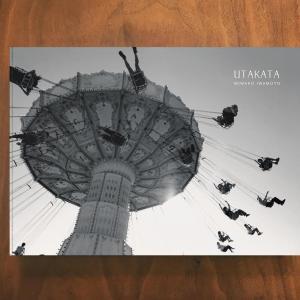 UTAKATA 夢から現実へ(その1)