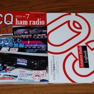 CQ誌7月号購入