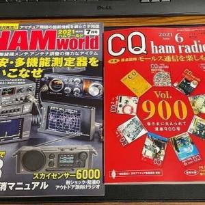 CQ誌6月号&HAMworl7月号を購入
