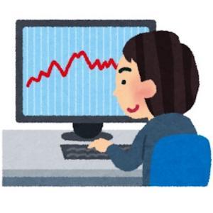 藤森 株式投資復帰しました。 1175万円の借金返済への道