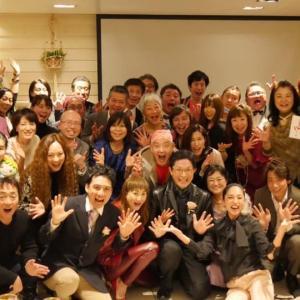 合同会社DreamDietProject 設立記念パーティーを開催致しました。