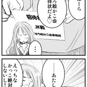 いろねこはろいんプロジェクト☆
