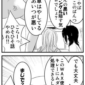 いろねこはろいんプロジェクト れんさんばつ編☆