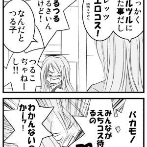 """""""「#はろ絵かこ会2019」⑪いろうざきねこさん☆彡"""""""