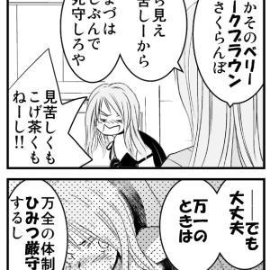 """""""最近、出張ばっか(^ω^)""""いろねこはろいんプロジェクト""""etc. (10/27-1)"""""""