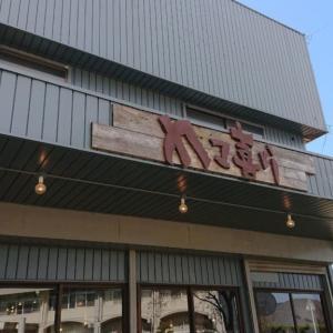 【讃岐うどん】水曜日の『カマ喜ri』はそばを提供する『ミズカマキリ』に