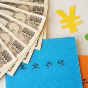 老後資金が2000万円足りない?年齢別積立額をシミュレーション