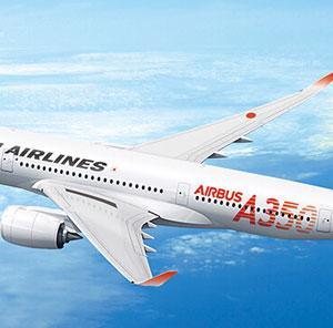 JAL 新型A350!全席モニター付シート導入!国内線がより快適になる!