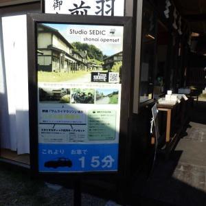 「スタジオセディック庄内オープンセット」旅の途中で覗いてみました。|・`ω・)チラッ