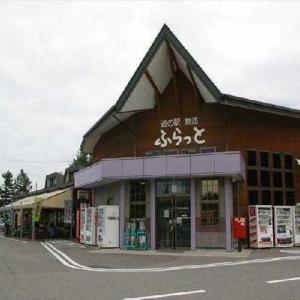 2014年5月30日 道の駅「 鳥海ふらっと」にて