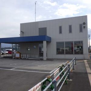 「青函フェリーターミナル」ガソリン給油と船旅の準備です。