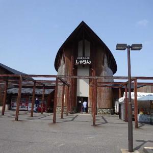 「道の駅あつみ(山形)」釣り人の憧れ『町の魚・黒鯛』です。(^_^)/