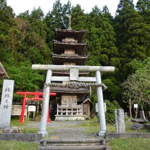 「道の駅国上(新潟県)」酒呑童子神社 は縁結びです。(^_^)/