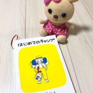 セカンドブック(^○^)