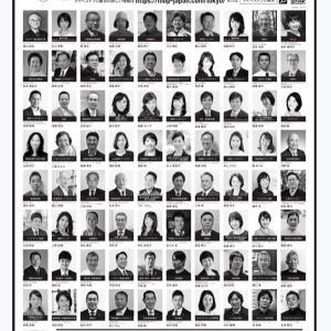 【掲載】朝日新聞に掲載されました!