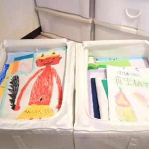 【IKEA skubbケース】保育園から小学校6年分の子供達の『作品収納』に最適過ぎる!