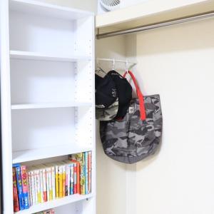 【セリア】子供部屋でも大活躍!ストッパー付きS字フックで小物を収納。