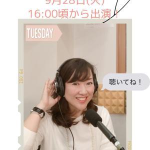 【告知です】ラジオに生出演いたします!